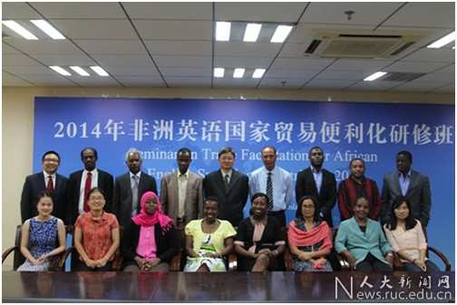 "Welcome ""Trade Facilitation Group of English-speaking African Countries"" Visit Henan DOING Mechanical Equipment Co., Ltd."